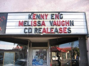 2008-self-centered-cd-release-marquee